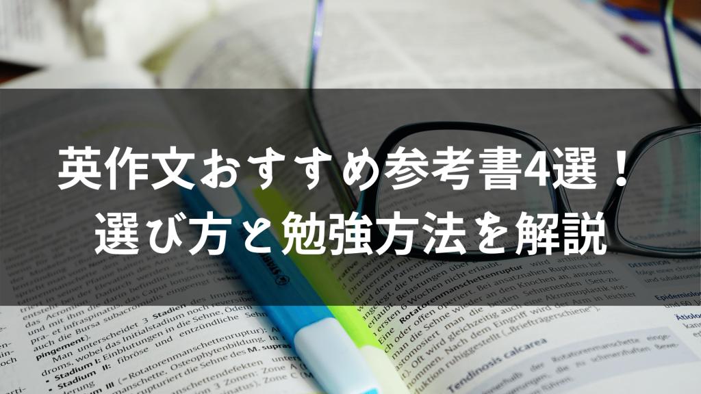 参考 に なる 英語